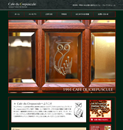 公式ホームページ